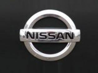 Nissan car badges uk